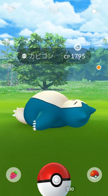 寝ているカビゴンが出現 (3).jpg