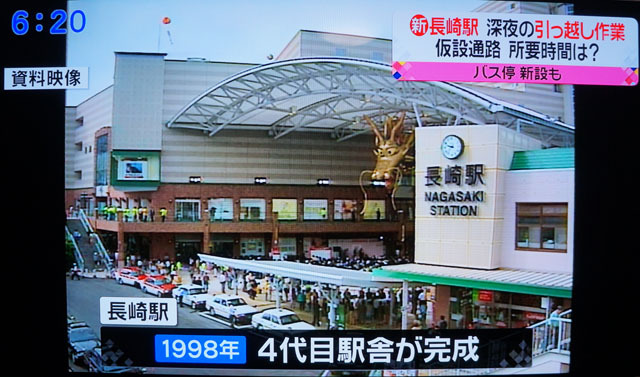 1998年 長崎駅.JPG