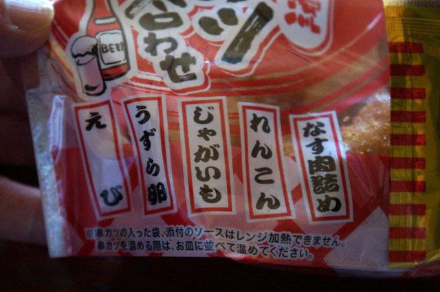 2020-08-15墓参り (13).JPG