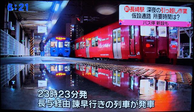 2020年3月27日 最終列車 長崎駅 (1).JPG