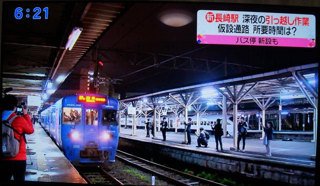 2020年3月27日 最終列車 長崎駅 (2).JPG