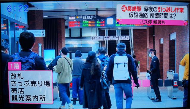 2020年3月28日始発 長崎駅 (1).JPG