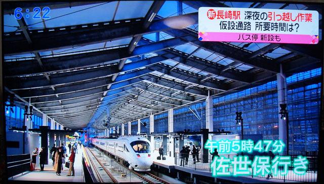 2020年3月28日始発 長崎駅 (2).JPG