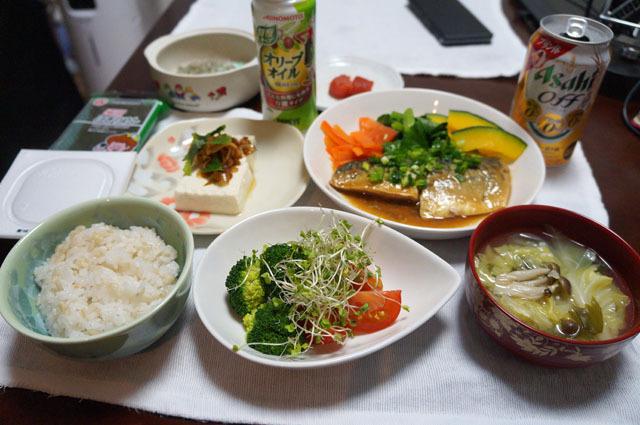 2021-01-22(金)夕食 (1).JPG