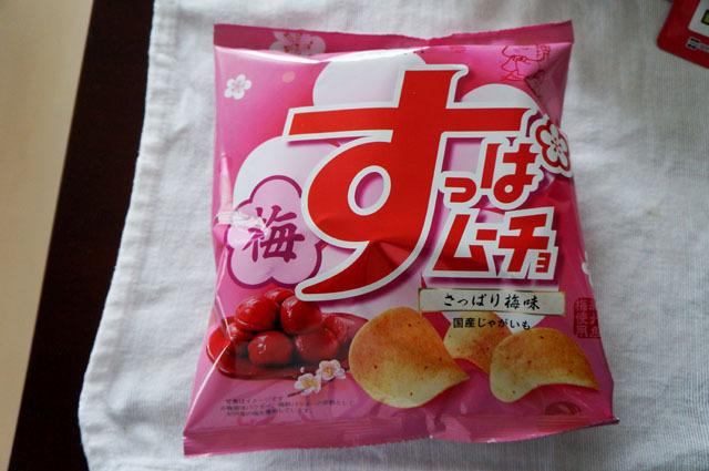 2021-01-23(土)昼食 (5).jpg
