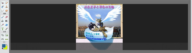 2 のコピー.jpg