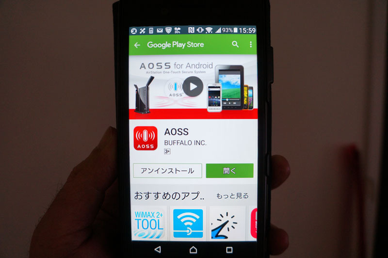 AOSS for Android 6.JPG