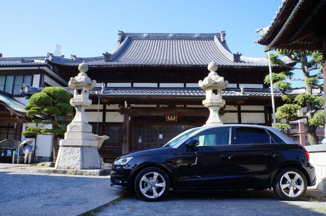 Audi (1).JPG