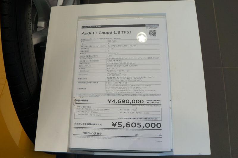 Audi TT Coupé 2.JPG