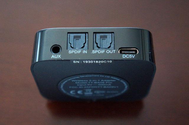 Bluetooth トランスミッター レシーバー TaoTronics (4).JPG