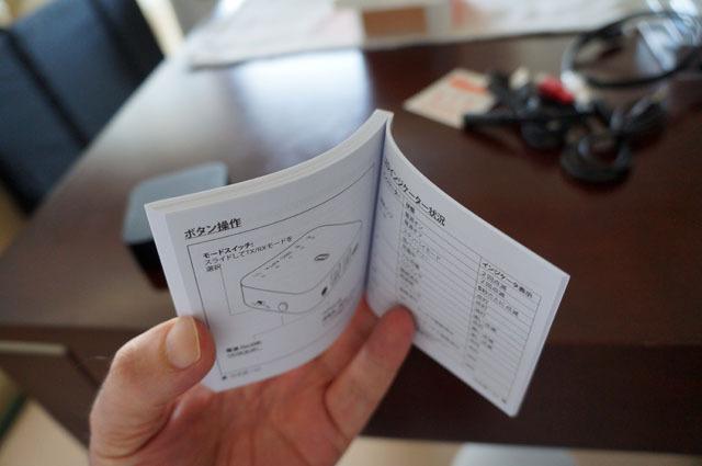 Bluetooth トランスミッター レシーバー TaoTronics (7).JPG