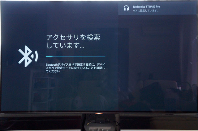 Bluetooth トランスミッター レシーバー TaoTronics (9).JPG