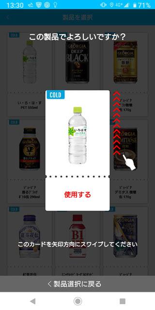 Coke ON (3).jpg
