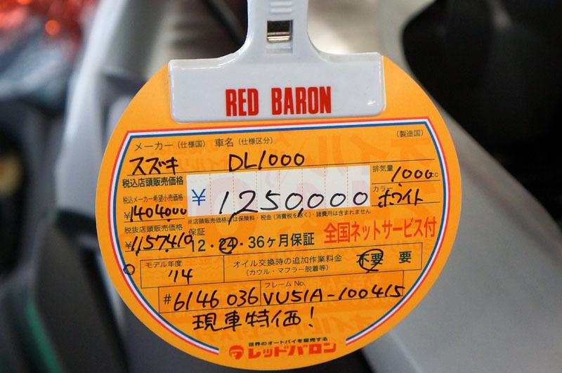 DL1000 3.JPG