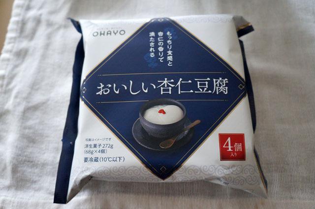 おいしい杏仁豆腐 (1).JPG