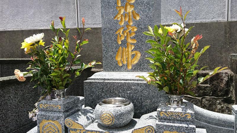 お墓 6.JPG