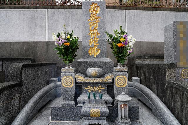 お墓参り (2).JPG