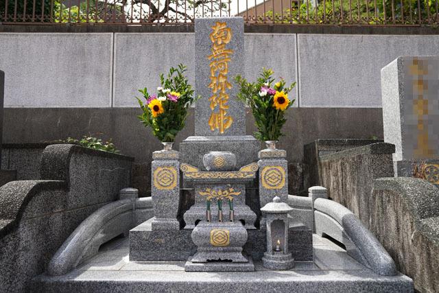 お彼岸 (5).JPG