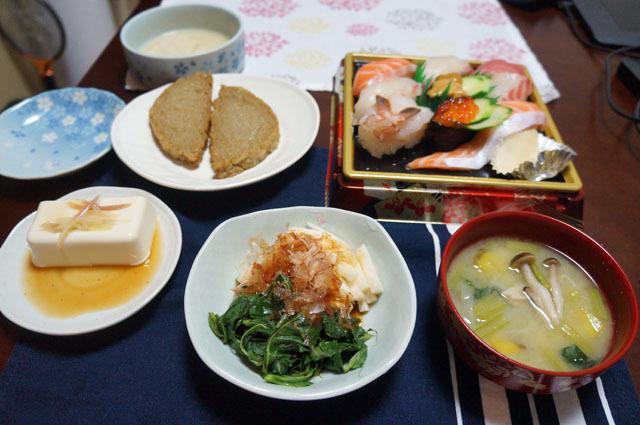 お鮨 (1).JPG