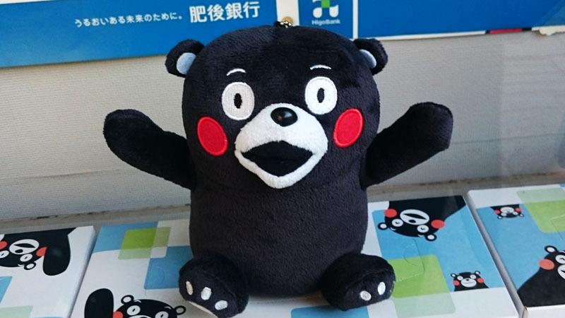 くまモン.JPG