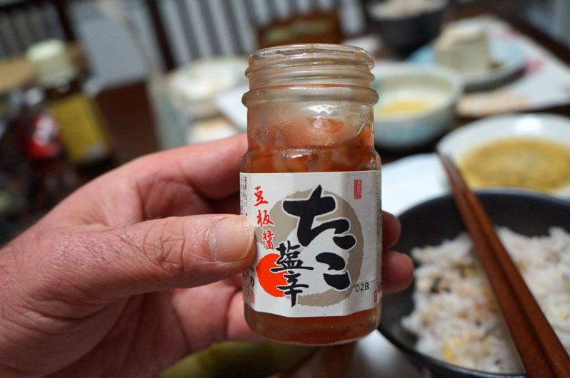 たのこ塩辛-1.JPG