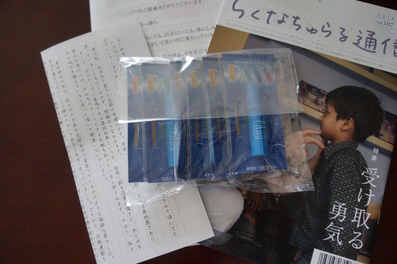 たばこパース 1.JPG
