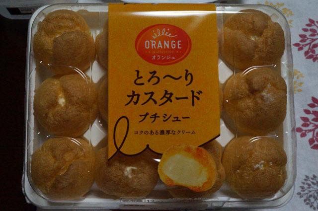 とろーりカスタードプチシュー (1).JPG