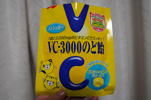 なぁ~ネコ電波置き時計プレゼントキャンペーン当選 (3).JPG