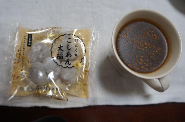 ひとくちこしあん大福 シナモンコーヒー.JPG