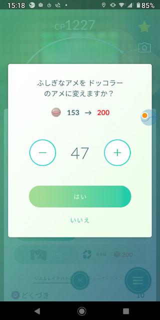 ふしぎなアメ-2.jpg