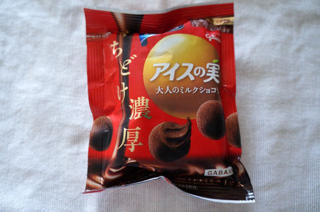 アイスの実 (1).JPG