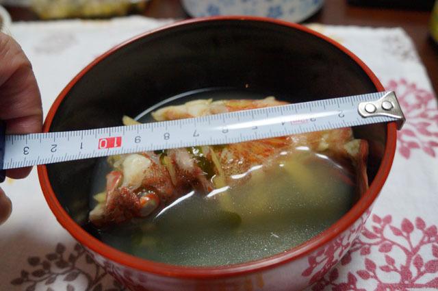 アラカブの味噌汁 (2).JPG