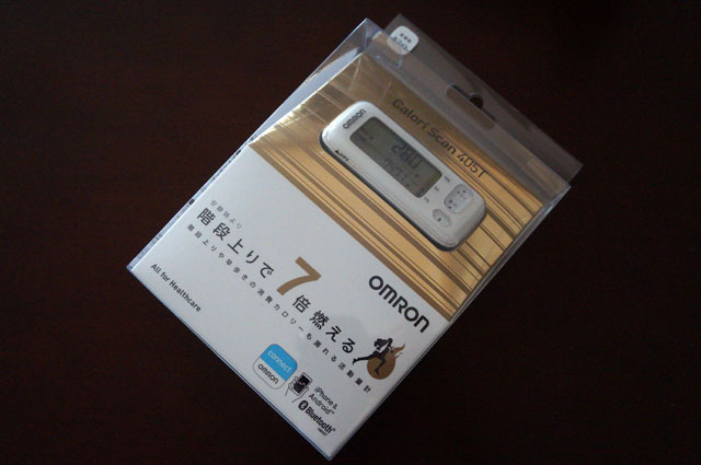 オムロン 活動量計「カロリスキャン」 HJA-405T-W (1).JPG