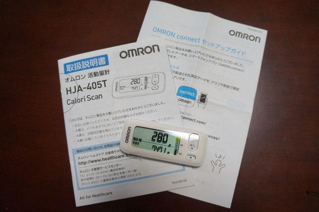 オムロン 活動量計「カロリスキャン」 HJA-405T-W (2).JPG