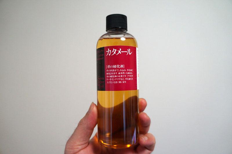 カタメール.JPG