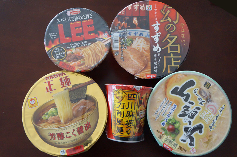 カップ麺.JPG