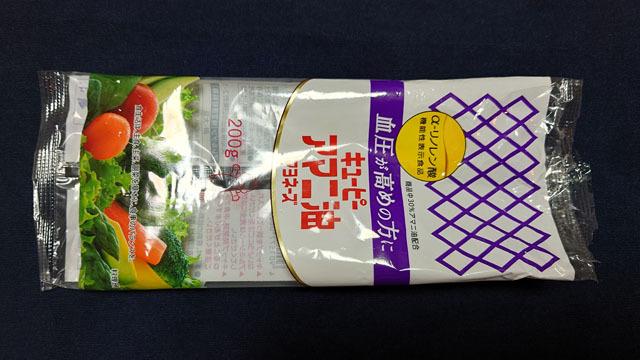 キューピーアマニ油マヨネーズ.JPG