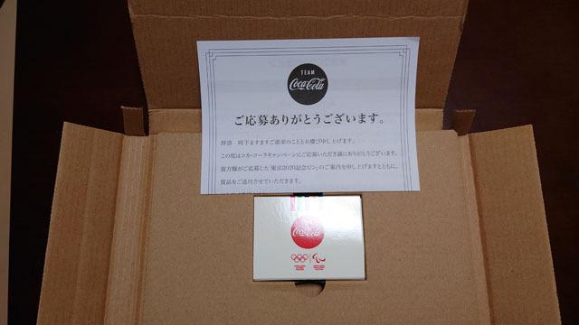 コカ・コーラ 2020オリンピックピンバッジ (1).JPG