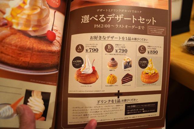 コメダ珈琲店 (2).JPG