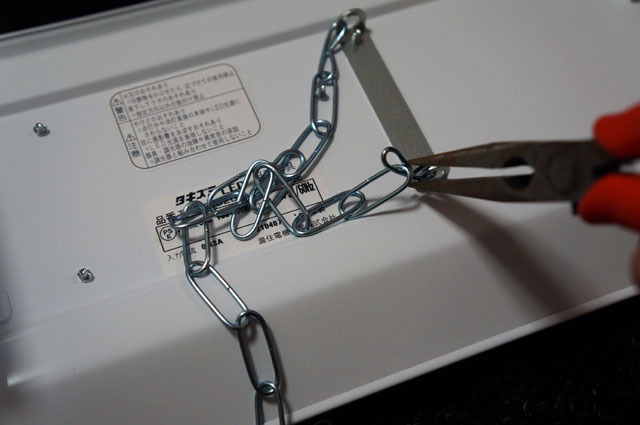 コンセント式LED多目的灯 (4).JPG