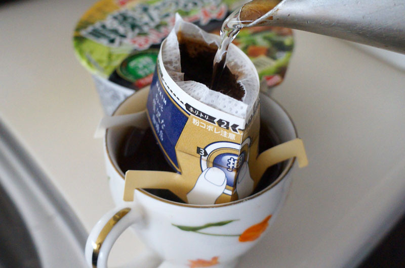 コーヒー.JPG