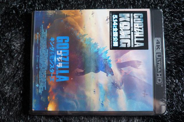ゴジラ キング・オブ・モンスターズ 4K Ultra HD Blu-ray (1).JPG