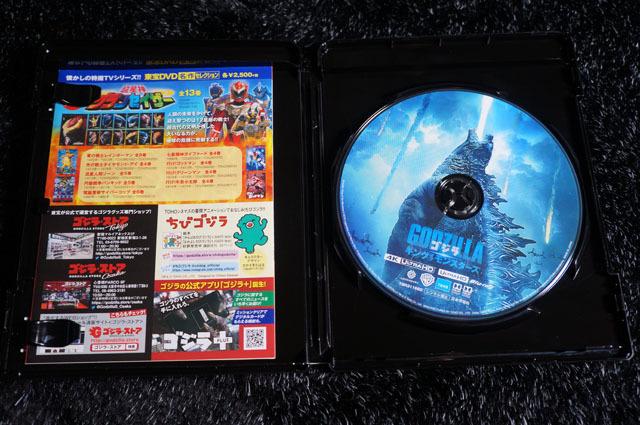 ゴジラ キング・オブ・モンスターズ 4K Ultra HD Blu-ray (2).JPG