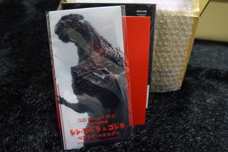 シン・ゴジラ 3.JPG