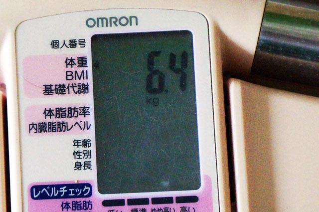 スイカ (2).JPG