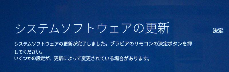 ソニー テレビ ブラビアA1シリーズ 4.JPG
