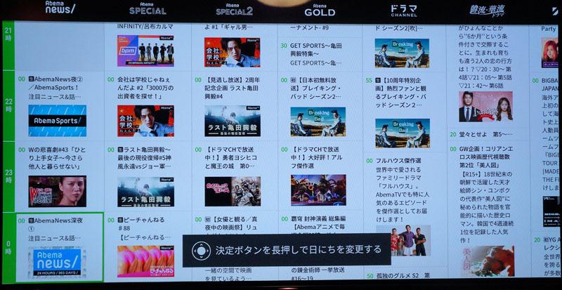 ソニー テレビ ブラビアA1シリーズ 6.JPG