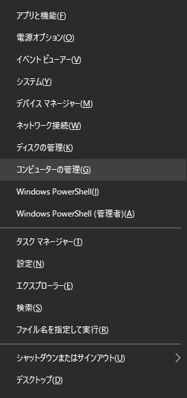 タッチキーボードを無効に (2).jpg