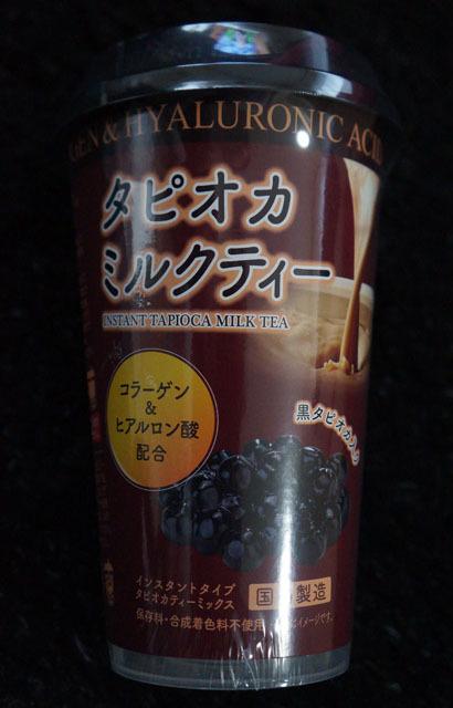 タピオカミルクティー.JPG