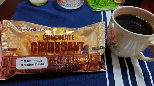 チョコクロワッサン (1).JPG